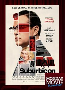 "MOVIE MONDAY: ""Suburbicon"""